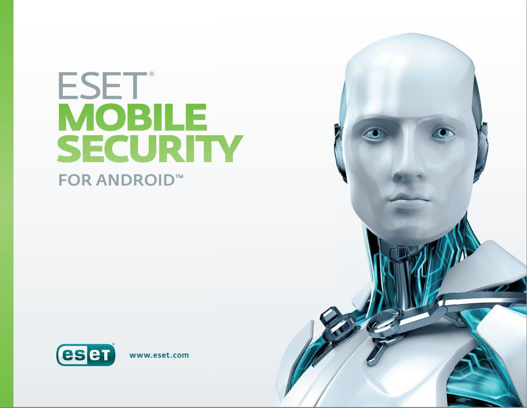 آنتی ویروس eset smart security