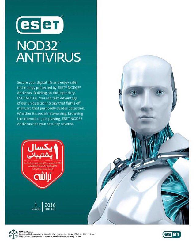 آنتی ویروس   ESET NOD 32 ANTIVIRUS  3user